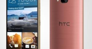HTC-ն ներկայացրեց One M9 սմարթֆոնը