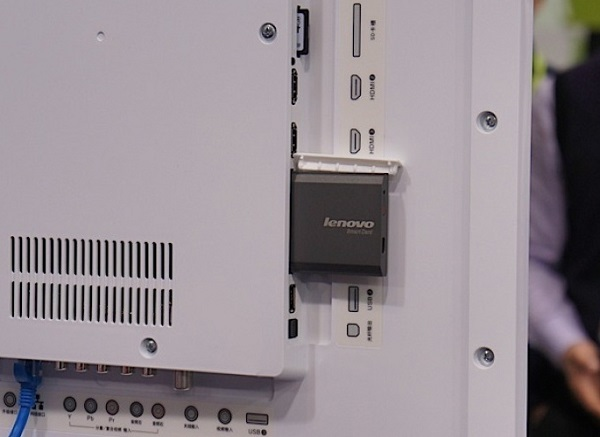 lenovo terminator s9 smartcard