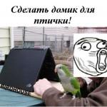 old laptop 03