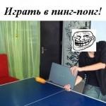 old laptop 04