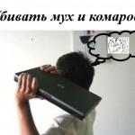 old laptop 07