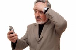 Զգուշացեք անծանոթ կոդով հեռախոսահամարներից