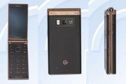 Samsung-ի նոր flip-հեռախոսն ունի քառամիջուկ պրոցեսոր