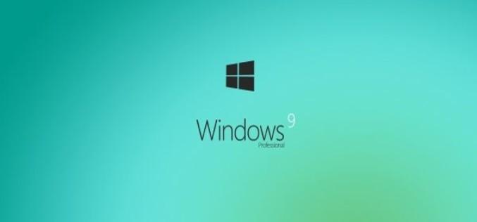 Microsoft-ը պաշտոնապես հայտարարել է Windows 9-ի մշակման մասին