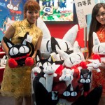 tokyo show 18