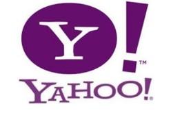 Yahoo Mail-ը կրճատում է տրամադրվող անվճար ծավալը