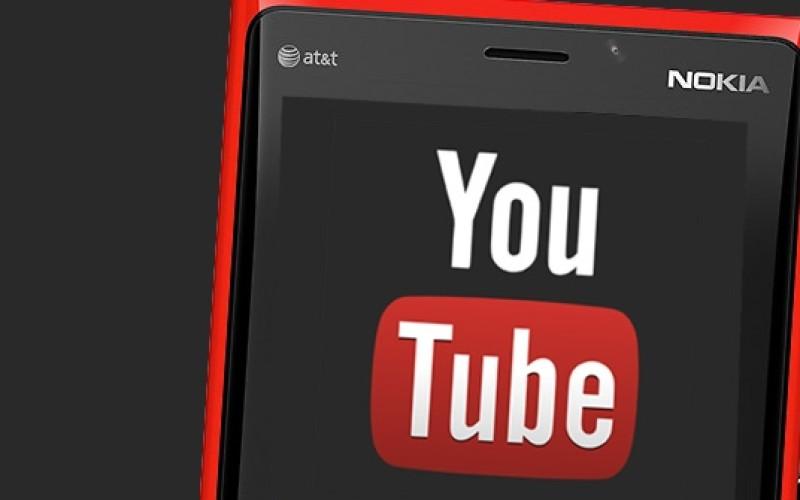 YouTube-ը նոր երաժշտական ծառայություն կթողարկի