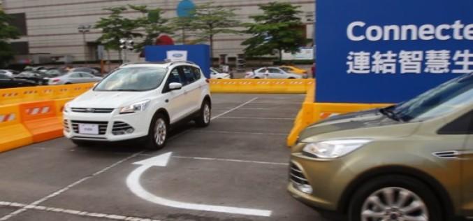 Ford-ը փորձարկում է ավտոմեքենաների նոր V2V տեխնոլոգիան (վիդեո)