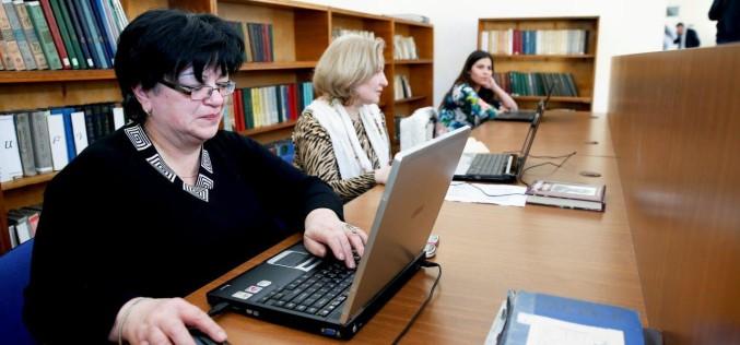WiFi ցանց` Երևանի գրադարաններում