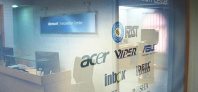 ՄԻԿ-ը հայտարարում է մինչև 50.000$ ֆինանսավորմամբ աքսելերացիայի նոր փուլ