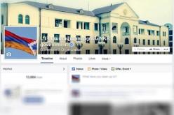 Facebook-ը վավերացրել է ԼՂՀ կառավարության էջը