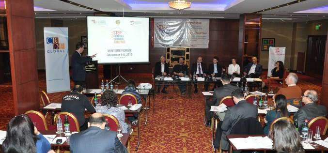 Կանցկացվի Գիտության և տեխնոլոգիաների ձեռներեցության ծրագրի (STEP) վենչուրային կոնֆերանսը