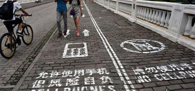 Չինաստանում ստեղծել են ճանապարհ սմարթֆոնից կախվածություն ունեցողների համար