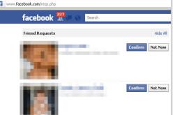 Ինչ անել, եթե չեք կարողանում մերժել անցանկալի ընկերության առաջարկը Facebook-ում