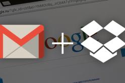 Ինչպես արագորեն ուղարկել Dropbox-ի ֆայլերը Gmail-ով