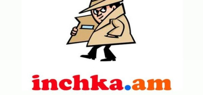 Տվյալների բազայի արտահոսք ՀՀ-ում․ inchka.am կայքում գրանցված է 2 700 000 համարների բազա