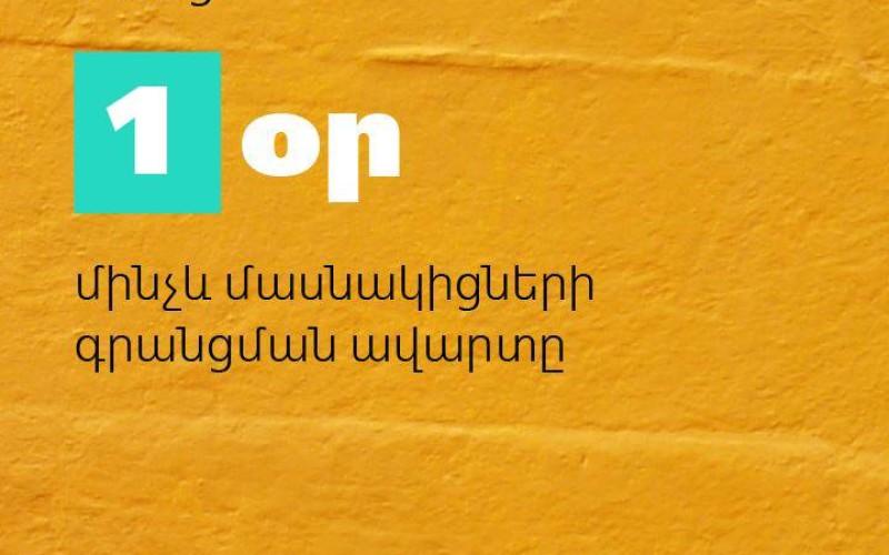 ArmNet 2015-ի ժյուրիի անդամները մրցույթի ակնկալիքների և ՏՏ ոլորտի զարգացումների մասին (հարցազրույց)