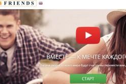 Զգուշացեք www.4friends.am-ում կատարվող գումարային փոխանցումներից