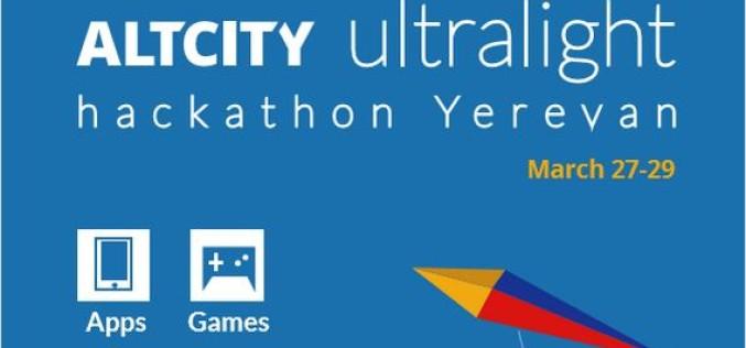 Երևանում կանցկացվի AltCity UltraLight Startup հեքըթոնը
