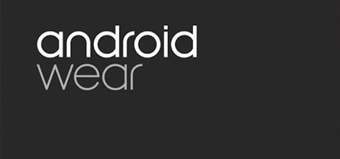 Android Wear-ը կճանաչի ժեստերը