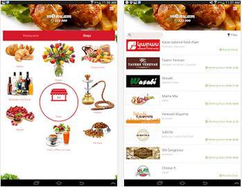 menu.am