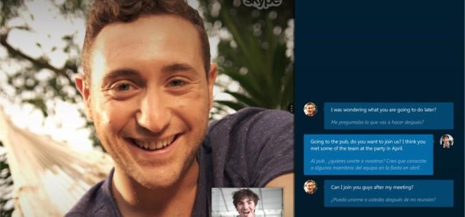 Այժմ զրույցները թարգմանող Skype Translator-ը կարող են փորձարկել բոլորը