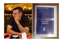 Կայացել է «Երեքը Ֆեյսբուքում՝ չհաշված ֆեյքերը» գրքի շնորհանդեսը