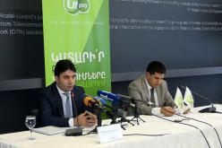 «Յուքոմ»-ը գործարկել է նոր U!pay վճարային համակարգ