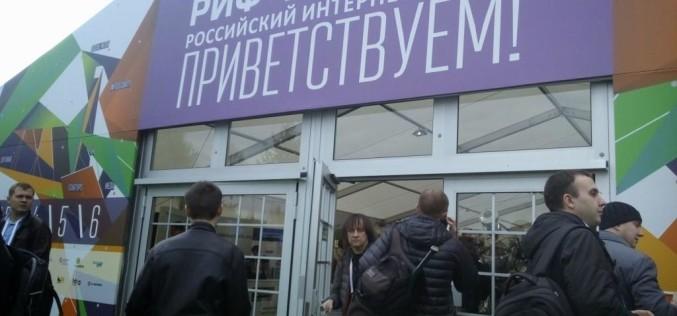 Ռուսաստանյան ինտերնետ ֆորումը հյուրընկալեց հայ լրագրողներին