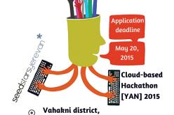 Մայիսի 28-ին Վահագնի թաղամասում կկայանա Ամպային Հեքըթոն[ՅԱՆ] 2015-ը և Seedstars Երևանը