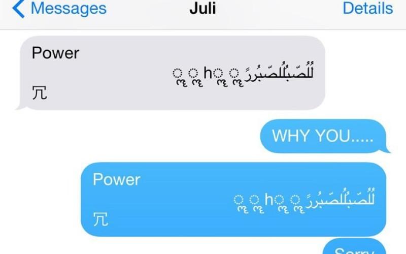 iOS Messages-ի նոր խոցելիության պատճառով iPhone-ը restart է լինում