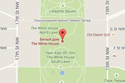 Google Maps-ում «nigga house» որոնելիս ցուցադրվում է ԱՄՆ-ի Սպիտակ տունը