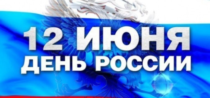 OK Google-ն այսօր երգում է Ռուսաստանի օրհներգը