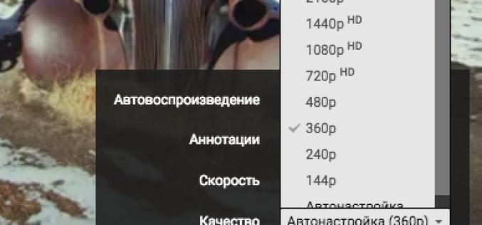YouTube-ում հայտնվել է առաջին 8K թույլատրելիությամբ տեսանյութը