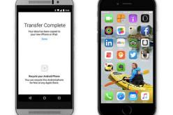 Apple-ը կթողարկի Android-հավելված՝ iOS-ին անցում կատարելու համար