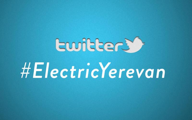 #ElectricYerevan-ը Twitter-ում. (վիճակագրություն)