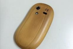 Ճապոնական ամենախելահեղ սմարթֆոնները (մաս 1)