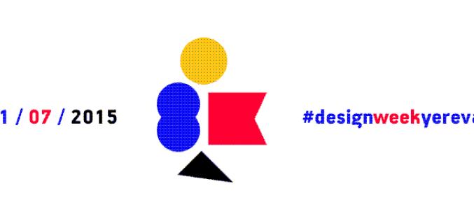 Հուլիսի 11-ին կանցկացվի Design Week Yerevan միջոցառումը