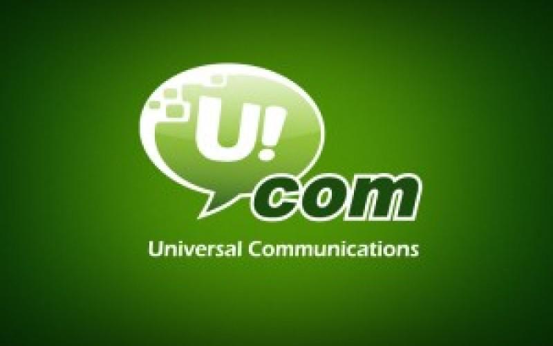 Ucom-ը մի խումբ գիտակների ուղևորել է Արևմտյան Հայաստան