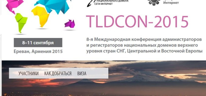 Երևանում տեղի կունենա TLDCON-2015 համաժողովը