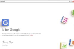 Google-ն Alphabet-ի դոմեյնի համար տարեկան կվճարի ընդամենը $8
