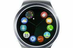 Samsung-ը ներկայացրել է Gear S2 կլոր էկրանով խելացի ժամացույցը