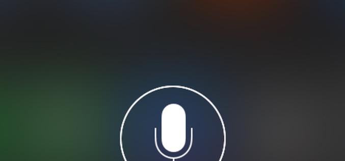 iPhone-ում կհայտնվի «խելացի» ինքնապատասխանիչ