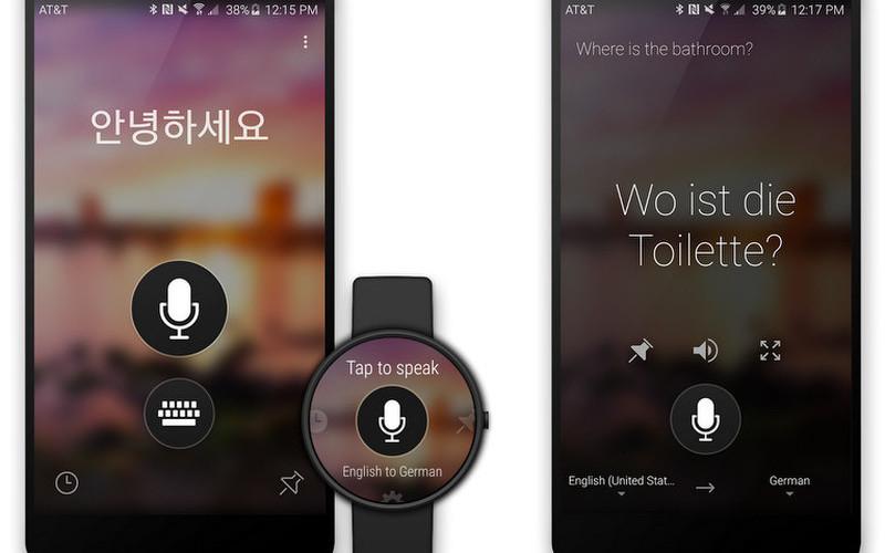 Microsoft-ը թողարկել է Google Translate-ին մրցակից ծառայություն