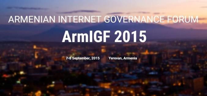 Երևանում մեկնարկեց ArmIGF 2015 ինտերնետ կառավարման համաժողովը (ֆոտոշարք, ուղիղ հեռարձակում)