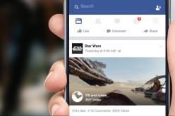 Facebook-ում հայտնվել է 360° տեսանյութեր դիտելու հնարավորություն