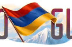 Google-ը շնորհավորում է ՀՀ անկախության 24-րդ տարեդարձը