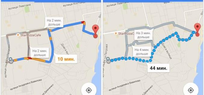 Google Maps-ի նոր տարբերակը կհուշի ամենաարագ ճանապարհի ու ազատ սրճարանների մասին