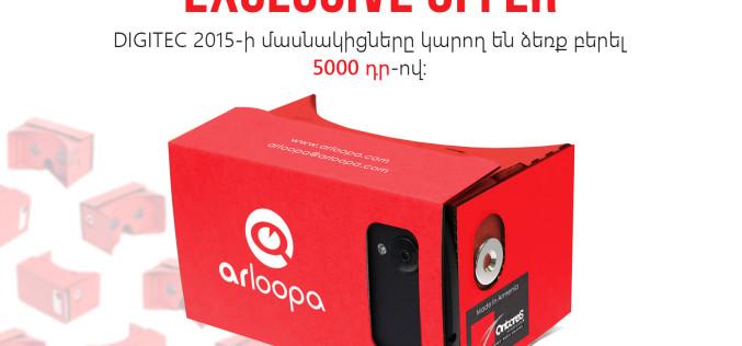 Digitec Expo-ին կներկայացվի հայկական արտադրության վիրտուալ իրականության ակնոց