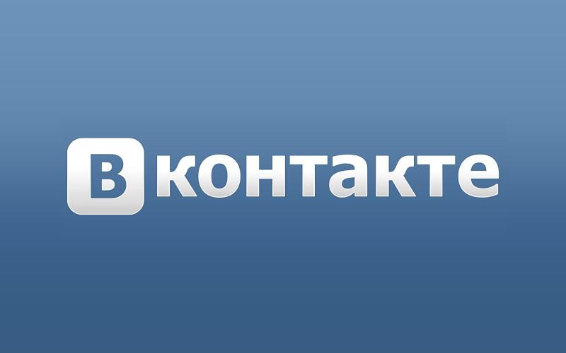 Vkontakte-ն թողարկել է սեփական Messenger-ը